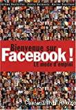 Bienvenue sur Facebook !